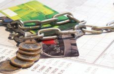 Оплата задолженности с арестованным кредитным счетом в банке