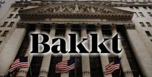 Bakkt — платформа для торговли активами на основе криптовалют для институциональных инвесторов