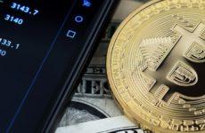Из мира криптовалют (16.01.20г.):