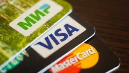 Самые популярные платежные карты