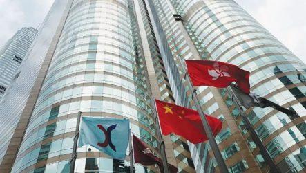 Как начать инвестировать в облигации Гонконга