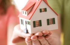 Льготное ипотечное кредитование для молодых семей