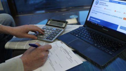 Налоговые ловушки при работе с брокером