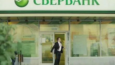 Получение кредита в Сбербанке на строительство дома