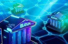 Банковский день на Форекс