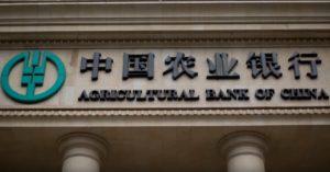 введение цифрового юаня в Китае