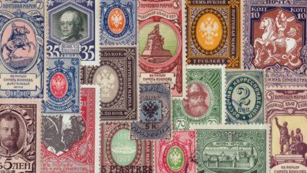 Альтернативные инвестиции в почтовые марки и как на этом стабильно зарабатывать