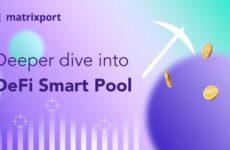 DeFi Smart Pool — Что это? И какова доходность?