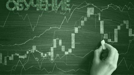 Разница в торговле различными типами валютных пар