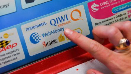 ЦБ ограничил работу платежного сервиса «ЮMoney» и Qiwi
